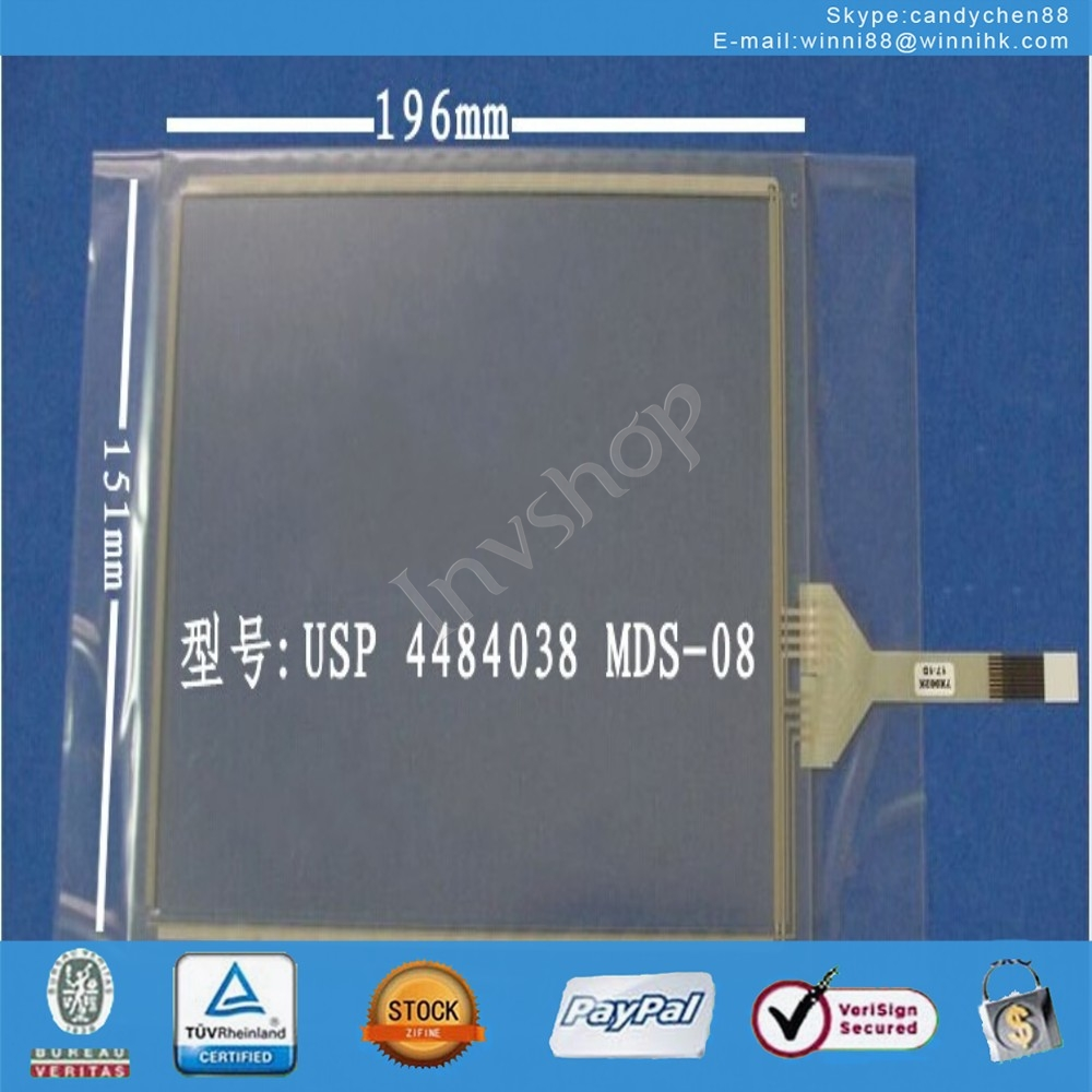 NEW U.S.P.4.484.038 MDS-08 Touch screen panel