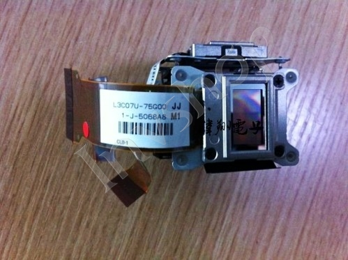 L3C07U 75G00 EPSON NEW Projector LCD chip