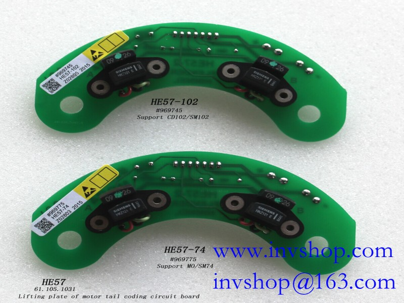HE57-74/HE57-102 motor encoding board 61.105.1031